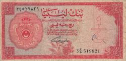 Image #1 of 1/4 Pound L.1963  (AH1382 - ١٣٨٢)
