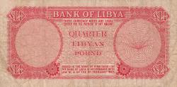 Image #2 of 1/4 Pound L.1963  (AH1382 - ١٣٨٢)
