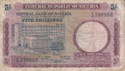 Imaginea #1 a 5 Shillings ND (1967)