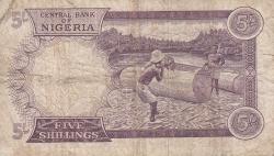 Imaginea #2 a 5 Shillings ND (1967)