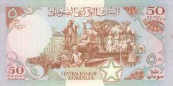 Image #2 of 50 Shilin = 50 Shillings 1986