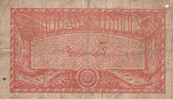 Image #2 of 0.50 Franc ND (1944)