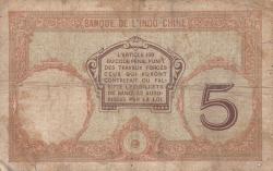 Imaginea #2 a 5 Franci ND (cca. 1926)