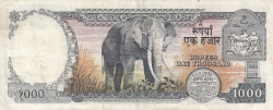 Image #2 of 1000 Rupees ND (1981-)