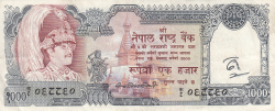 Image #1 of 1000 Rupees ND (1981-)