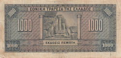 Image #2 of 1000 Drachmai ND (1928) (overprint on old date 15. X. 1926)