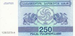 Image #1 of 250 (Laris) 1993