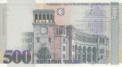 500 Dram 1999 (2000)