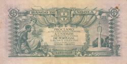 Imaginea #2 a 5 Angolares 1947 (1. I.)