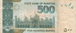 Image #2 of 500 Rupees 2008