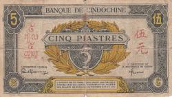 Imaginea #1 a 5 Piastres ND (1942-1945)