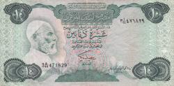 Imaginea #1 a 10 Dinari ND (1984)
