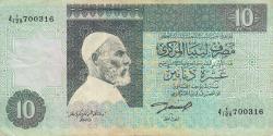 Imaginea #1 a 10 Dinars ND (1991)