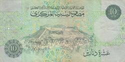 Imaginea #2 a 10 Dinars ND (1991)