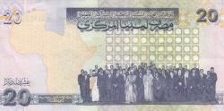 Imaginea #2 a 20 Dinari ND (2009)