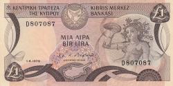 Image #1 of 1 Pound 1979 (1. VI.)