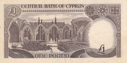 Image #2 of 1 Pound 1979 (1. VI.)