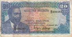 Imaginea #1 a 20 Shillings 1975 (1. I.)