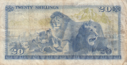 Image #2 of 20 Shillings 1975 (1. I.)
