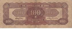 Image #2 of 100 Yuan 1944
