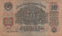 Image #1 of 10 Rubles 1947
