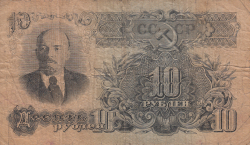 Image #2 of 10 Rubles 1947