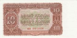 Image #1 of 10 Korun 1953
