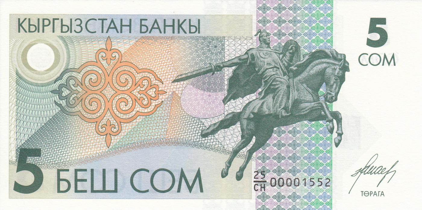 Kyrgyzstan 20 Som 1993 P-6 Banknotes UNC