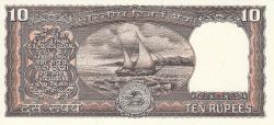 Imaginea #2 a 10 Rupees ND - semnătură S. Venkitaramanan