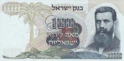 Image #1 of 100 Lirot 1968 (JE 5728 - תשכ״ח)