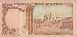 1/2 Dinar ND (1975-1992)