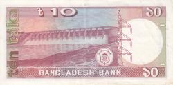 Image #2 of 10 Taka ND (1982) - signature  Nurul Islam
