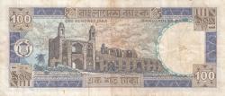 Image #2 of 100 Taka ND (1983-2000)