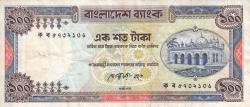 Image #1 of 100 Taka ND (1983-2000)