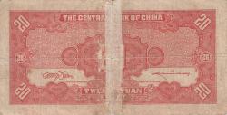 Image #2 of 20 Yuan 1942