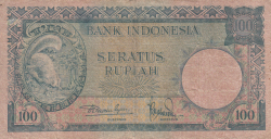 Image #1 of 100 Rupiah ND (1957)