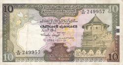 Imaginea #1 a 10 Rupees 1982 (1. I.)