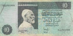 Imaginea #1 a 10 Dinari ND (1991)