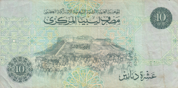 Imaginea #2 a 10 Dinari ND (1991)