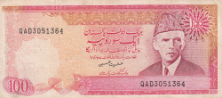 Image #1 of 100 Rupees ND (1986-) - signature Ishrat Hussain