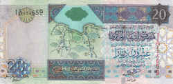 Imaginea #1 a 20 Dinari ND (2002)