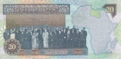 Imaginea #2 a 20 Dinari ND (2002)