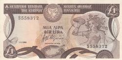Image #1 of 1 Pound 1985 (1. XI.)