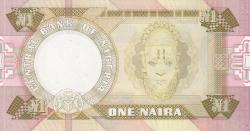 1 Naira ND (1984-)