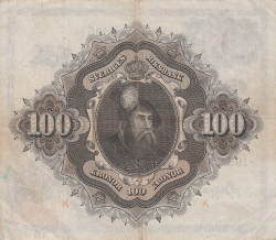 Image #2 of 100 Kronor 1954