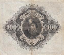 100 Kronor 1958 - 2