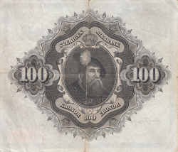 Image #2 of 100 Kronor 1959 - 1