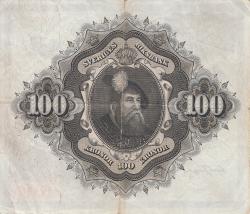 Imaginea #2 a 100 Coroane 1959 - 1