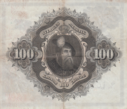 Image #2 of 100 Kronor 1959 - 2