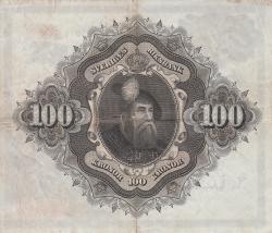 100 Kronor 1959 - 2